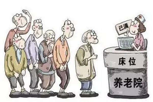 积极应对人口老龄化是一项重大的国家战略